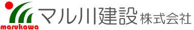 マル川建設株式会社(鹿児島県南九州市の建設会社)